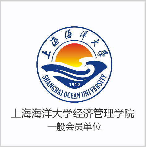 上海海洋大学经济管理学院.png