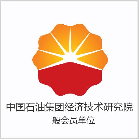中国石油集团经济技术研究院.png